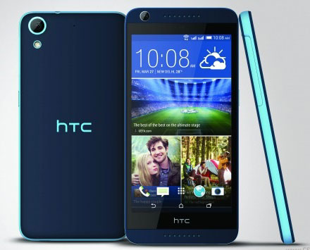 HTC-Desire-626G-Plus