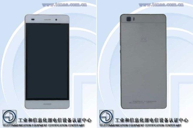 Huawei-P8-Lite-TENAA