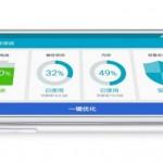 Spesifikasi Samsung Galaxy J5, Smartphone Android Lollipop Kamera 13 MP