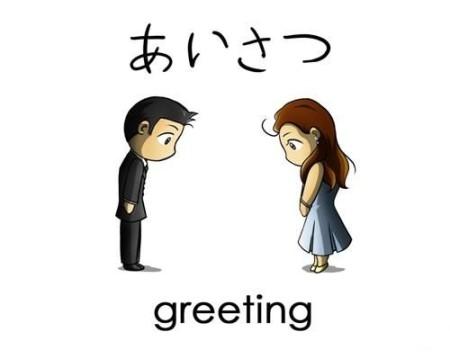 Daftar Aplikasi Belajar Bahasa Jepang Android Terbaik