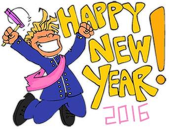DP BBM Bergerak Selamat Tahun Baru 2016 (Happy New Year)