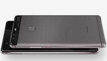 Spesifikasi Huawei P9 Plus
