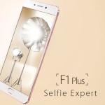 Harga Oppo F1 Plus, Smartphone Dengan Kamera Selfie 16 MP