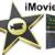 Daftar Aplikasi Edit Video iOS (iPhone / iPad) Terbaik dan Populer