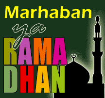 DP BBM Marhaban Ya Ramadhan