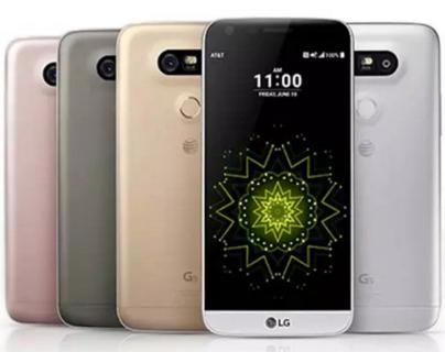 Spesifikasi Harga LG G5 SE
