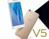 Spesifikasi Harga Vivo V5