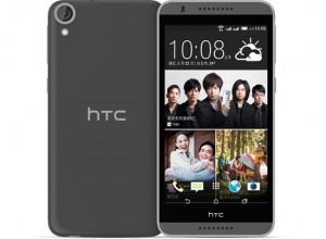 HTC Desire 820G Plus, Smartphone Layar 5.5 inchi Kamera 13 MP