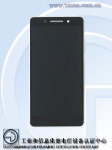 Huawei Honor 7, Smartphone Dengan Fitur Sidik Jari Prosesor Octa-Core