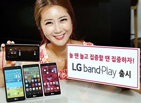 Harga LG Band Play