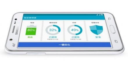 Spesifikasi Samsung Galaxy J5