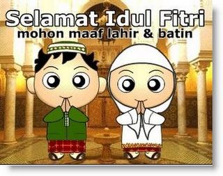 Gambar DP (Display Picture) BBM Selamat Lebaran Hari Raya Idul Fitri 1436 (2015)